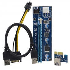 -PCIE-Cable13