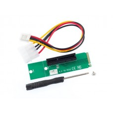 -PCIE-Cable8